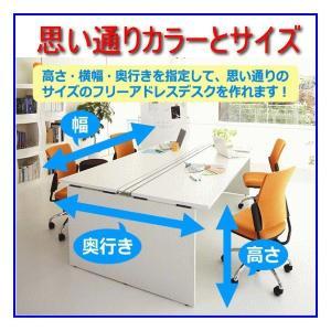 SN オーダー フリーアドレスデスク 3色//ホワイトW1600〜1800×D1000〜1200 H700の場合  両面タイプの場合の価格  組立サービス付|garage-murabi
