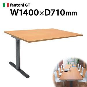 GTデスク Garage fantoni GT家具 高級 オフィス デスク 平机 増設型 ミーティングテーブル GT-147H-Z H720mm 送料無料|garage-murabi