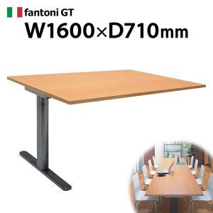 GTデスク Garage fantoni GT家具 高級 オフィス デスク 平机 増設型 ミーティングテーブル GT-167H-Z H720mm 送料無料|garage-murabi