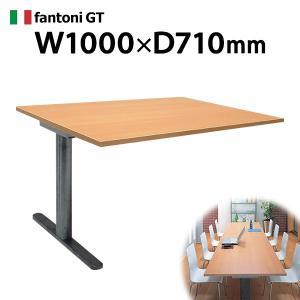 次回7/3頃入荷 GTデスク Garage fantoni GT家具 高級 オフィス デスク 平机 増設型 ミーティングテーブル GT-107H-Z H720mm 送料無料|garage-murabi