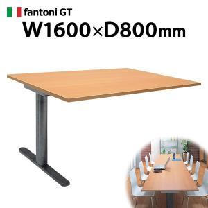 Garage fantoni GT家具 高級 オフィス デスク 平机 増設型 ミーティングテーブル GT-168H-Z H720mm 送料無料|garage-murabi