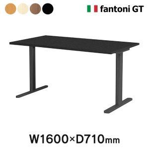 Garage fantoni パソコンデスク GT-167H 黒 送料無料   [デスクGT共通仕様...