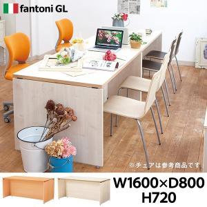 Garage ローカウンター【白木】W1600×D800mm 受付カウンター オフィス家具 高級 ガラージ fantoni GL GL-168CL 433561|garage-murabi