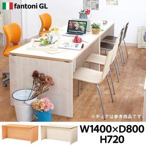 Garage ローカウンター【白木】W1400×D800mm 受付カウンター オフィス家具 高級 ガラージ fantoni GL GL-148CL 433562|garage-murabi