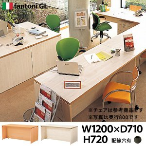 Garage ローカウンター【白木】W1200×D710mm 配線穴有 受付カウンター オフィス家具 高級 ガラージ fantoni GL GL-127CL 433575|garage-murabi