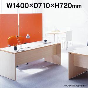 Garage fantoni GLデスク 白木 パネル脚 GL-147D 433716 W1400×D710 配線穴付 (オフィス家具・パソコンデスク・ワークデスク) イタリア製 garage-murabi