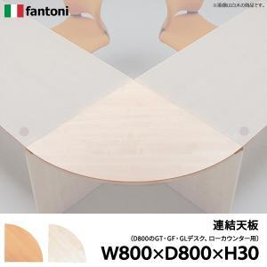 連結天板 GL-90RT Garage fantoni 白木 90度 L型 800mm|garage-murabi