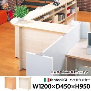 ハイカウンター W1200×D450 Garage 木製 受付カウンター オフィス カウンター 白木|garage-murabi