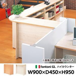 Garage ハイカウンター【白木】W900×D450mm 受付カウンター 木製 教壇 教卓 無人 高級 おしゃれ ガラージ fantoni GL GL-099CH 433757|garage-murabi
