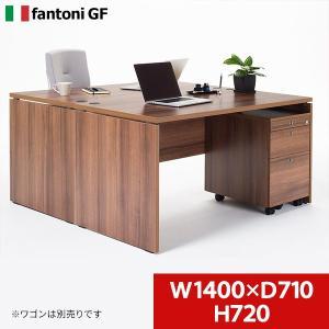 Garage fantoni GFデスク 濃木目 W1400×D710×H720mm 配線穴付 GF-147H 438002 オフィス家具 パソコンデスク ワークデスク (イタリア製)|garage-murabi