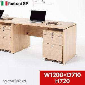 New平机 GF-127H Garage fantoni  オーク 家具 高級 オフィス デスク italian 1200×700タイプ 送料無料 代引き決済可能|garage-murabi