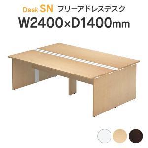 SNフリーリーアドレスデスク 既成サイズ W2400×D1400×H720 ホワイトメープル 両面タイプ【組立迄】|garage-murabi