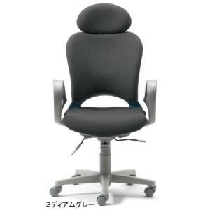 PLUS 腰痛対策の事務椅子 パソコンチェア ループ肘付 エクストラハイバック ミディアムグレー  KB-Z10 SEL|garage-murabi