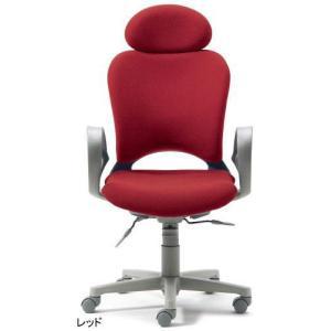 PLUS 腰痛対策の事務椅子 パソコンチェア ループ肘付 エクストラハイバック レッド  KB-Z10 SEL|garage-murabi