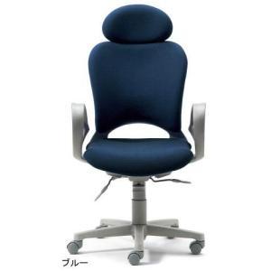 PLUS 腰痛対策の事務椅子 パソコンチェア ループ肘付 エクストラハイバック ブルー  KB-Z10 SEL|garage-murabi