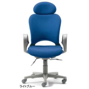 PLUS 腰痛対策の事務椅子 パソコンチェア ループ肘付 エクストラハイバック ライトブルー  KB-Z10 SEL|garage-murabi