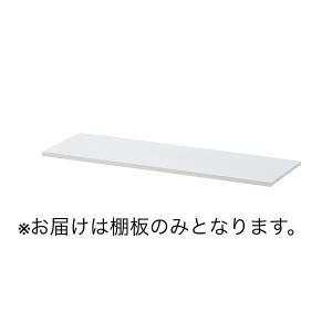 スチール ハイカウンター 専用棚板 W1250mm用|garage-murabi