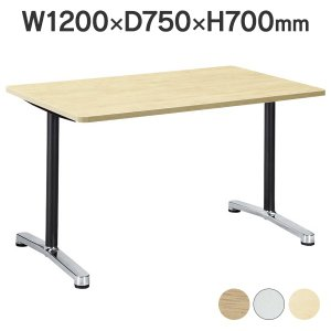 会議用テーブル ミーティングテーブル T脚 AL-1275K クローム仕上 W1200×D750mm 2台〜@¥2,000 椅子は別売|garage-murabi