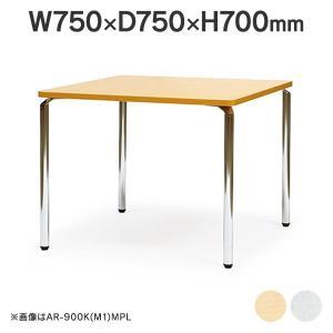 リフレッシュテーブル クロームメッキ お洒落脚 AR-750K (椅子は別売り)3台以上でお値引き garage-murabi