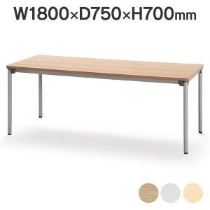 2台〜更にお値引き ミーティングテーブル 激安低価格 AS-1875 角型 W1800×D750mm棚なし 写真は利用例|garage-murabi