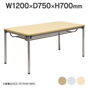 ミーティングテーブル 棚付 激安低価格 ASS-1275 角型 W1200×D750mm 2台〜@¥1,000引き 送料無料|garage-murabi