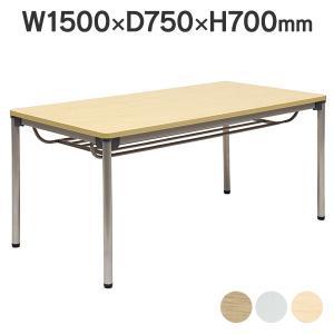ミーティングテーブル 棚付 激安低価格 ASS-1575 角型 W1500×D750mm 2台〜@¥1,500引き 送料無料|garage-murabi