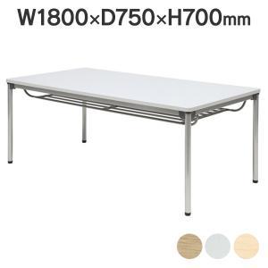 ミーティングテーブル 棚付 激安低価格 ASS-1875 角型 W1800×D750mm 2台〜@¥1,500引き 送料無料|garage-murabi