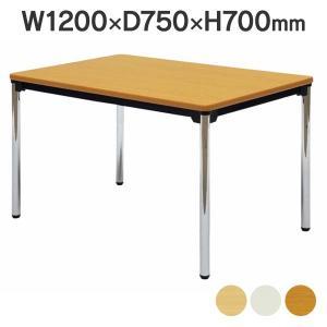 2台〜@¥ 1,000引き ミーティングテーブル スチールメッキ脚 AT-1275SE 角型 W1200×D750mm棚なし 送料無料|garage-murabi
