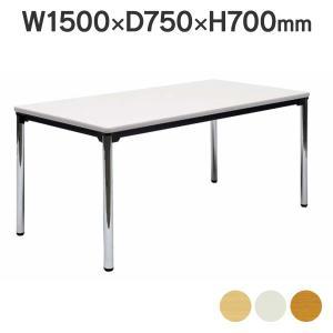 2台〜@¥ 1,500引き ミーティングテーブル スチールメッキ脚 AT-1575SE 角型 W1500×D750mm棚なし 送料無料|garage-murabi