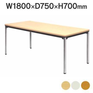 2台〜@¥ 1,500引き ミーティングテーブル スチールメッキ脚 AT-1875SE 角型 W1800×D750mm棚なし 送料無料|garage-murabi