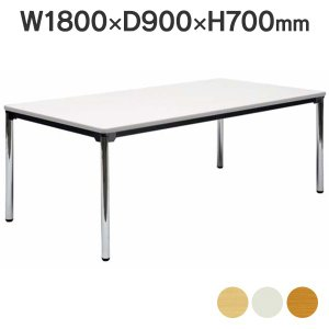 2台〜@¥ 1,500引き ミーティングテーブル スチールメッキ脚 AT-1890SE 角型 W1800×D900mm棚なし 送料無料|garage-murabi