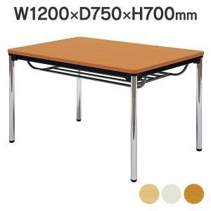2台〜@¥ 1,500引き 棚付 会議用テーブル スチールメッキ脚 ATS-1275SE 角型 W1200×D750mm 送料無料|garage-murabi