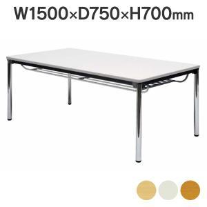 2台〜@¥ 1,500引き 棚付 会議用テーブル スチールメッキ脚 ATS-1575SE 角型 W1500×D750mm 送料無料|garage-murabi