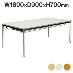2台〜@¥ 1,500引き 棚付 会議テーブル スチールメッキ脚 ATS-1890SE 角型 W1800×D900mm 送料無料|garage-murabi