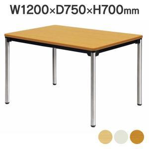 2台〜@¥ 1,500引き 高級会議用テーブル ステンレス脚 ATX-1275SE 角型 棚なしW1200×D750mm 送料無料|garage-murabi