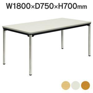 2台〜@¥ 1,500引き 高級会議用テーブル ステンレス脚 ATX-1875SE 角型棚なし W1800×D750mm 送料無料|garage-murabi