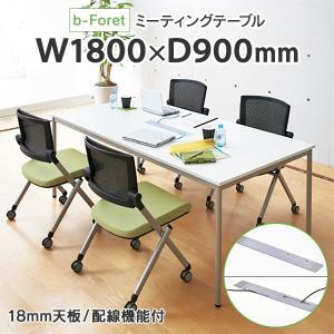 設置サービス BF-189R (写真は利用例  椅子は含まれません)OAテーブル:天板中央に設けた配...