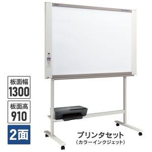 C-21SI キャプチャーボード インクジェットプリンター W1300mm【設置まで】 送料無料 設置まで|garage-murabi
