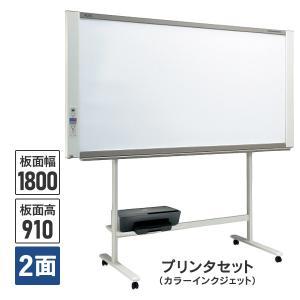 C-21WI キャプチャーボード インクジェットプリンター W1800mm【設置・稼働テストまで】 送料無料|garage-murabi
