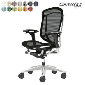 オカムラ コンテッサ セコンダ CC81BR ハイバック 座:メッシュ フレーム:ポリッシュ ボディ:ブラック アジャストアーム(可動肘) オフィスチェア 事務椅子 garage-murabi