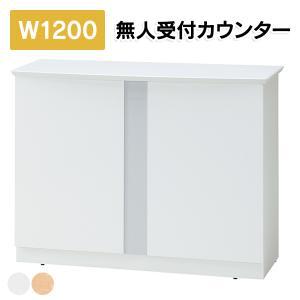オフィス家具 ハイカウンター1200 ホワイトのおしゃれな受付カウンター デザイン 事務所用受付カウンター|garage-murabi