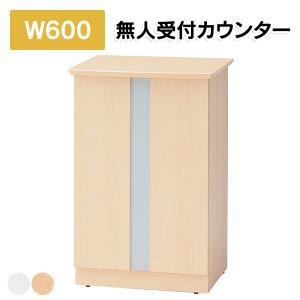 無人受付カウンター 600 ホワイトとホワイトメープル CO-N1 教壇、教卓にも|garage-murabi