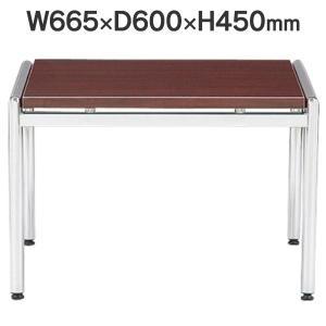 応接セット用 コーナーテーブル W665×D600×H450mm CT-620 MAH マホガニー 送料無料|garage-murabi