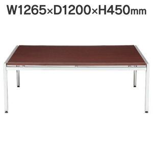 応接セット用 センターテーブル W1265×D1200×H450mm CT-650 MAH マホガニー 送料無料 garage-murabi
