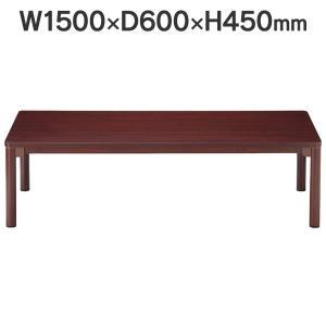 角丸 φ50mm脚 センターテーブル W1500×D600×H450mm CTR-1560 マホガニー 応接セット用 送料無料|garage-murabi