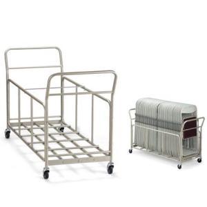 折り畳み椅子 用台車 aico D-30 有効間口480mm 送料無料|garage-murabi