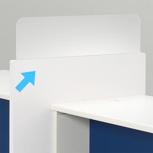 受付カウンター スクリーンパネル PLUS DK ホワイト 送料無料 設置まで|garage-murabi
