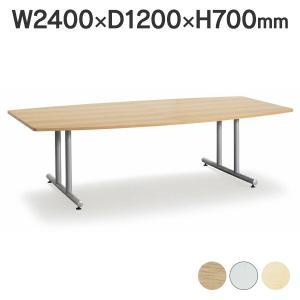 ※チェアは別売りです。  ミーティングテーブル T脚 ボート型会議テーブル AICOシリーズ デザイ...