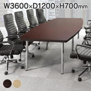 ※チェアは別売りです。  ミーティングテーブル AICO DXM-3612B 6本脚 (天板2分割)...