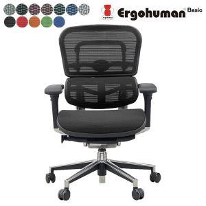 EH-LAM  セール 新モデルに 高級事務椅子 エルゴヒューマン エルゴベーシック 法人後払いも|garage-murabi